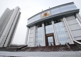В Свердловской области будут наказывать за некачественную уборку улиц