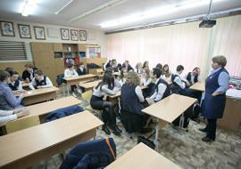 Свердловское правительство назвало минимальный уровень доплат учителям