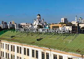 60% жителей Екатеринбурга выбрали место строительства храма Святой Екатерины