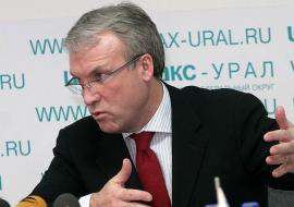 МВД возбудило уголовное дело в отношении главы «Уралтрансбанка» Валерия Заводова