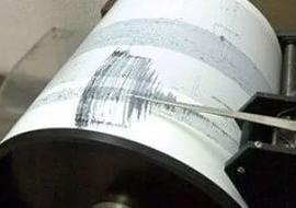 Землетрясение на Урале 19 10 2015