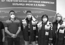Минздрав расширит опыт Югры в борьбе с COVID-19
