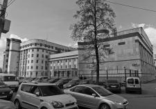 ФСБ по Челябинской области