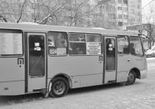Мэрия Екатеринбурга взвинтила напряженность между Вторчерметом и Сортировкой