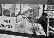 Власти Нефтеюганска вводят режим экономии на пенсионерах и инвалидах