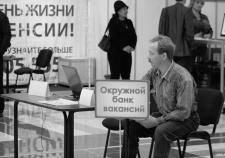 «Траст» и «Сургутнефтегазбанк» ликвидируют сотни рабочих мест в ХМАО