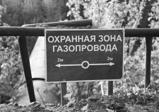 «Титановая долина» «заложила» «газовую» бомбу под Верхнюю Салду