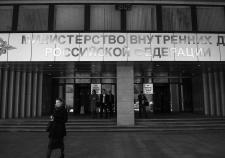 Бенефициарам «Роскоммунэнерго» готовят новое уголовное дело. Сделки энергоактива изучит следственный департамент МВД РФ