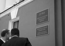 Администрация Новоуральска просит «Росатом» списать 670 миллионов долгов
