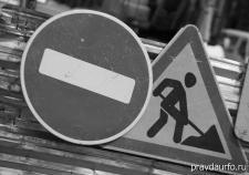 Миллиардные контракты по ремонту дорог Челябинска к саммиту ШОС и БРИКС «передали подрядчику без сотрудников и опыта».