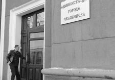 Контрольно-счетная палата Челябинска раскрыла роль КУИЗО в масштабном кризисе. Восполнять потери бюджета будут прокуроры и следователи