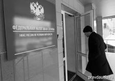 «Хлебпрому» указали на уголовные дела и сомнительный алкоголь