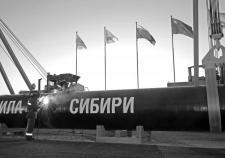 ФНС ЯНАО выбивает долги с подрядчика «Силы Сибири» «Газпрома»