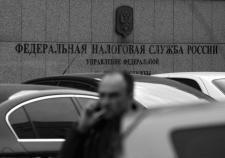 ФНС по Свердловской области получит расстрельные списки бизнесменов