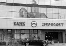 Забарский заложил в ЯНАО проблемы на 2,8 миллиарда для бизнеса банка «Пересвет»