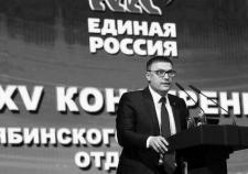 Мэрия Челябинска выбивает десятки миллионов с семьи заместителя Текслера