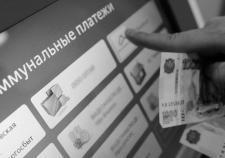 Регионам предложили право на повышение тарифов ЖКХ. Администрация президента позволит увеличить цены после выборов