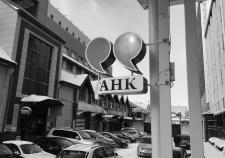 Разбирательства с АСВ грозят проблемами партнерам правительства ЯНАО
