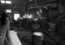 Серовский завод ферросплавов