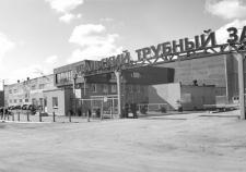 «Уральский трубный завод» массово сокращает персонал
