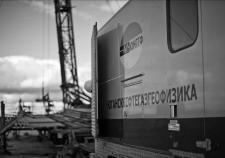 Партнеры уничтожают «Юганскнефтегазгеофизику»