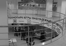 Генпрокуратура пойдет по пути МВД в «Технопарк высоких технологий»