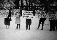 КПРФ потребовала отставки главы свердловского муниципалитета