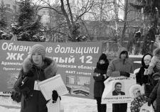 Свердловские власти и «Атомстройкомплекс» распутывают уголовные дела «Лоджик-Девелопмент»