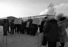 Акция протеста в Нижней Туре