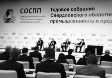 Члены СОСПП объединились против Росприроднадзора и Ростехнадзора