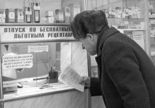 Жителям Свердловской области предложили просроченные лекарства