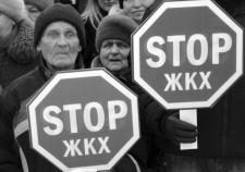 ГЖИ легализовала захват элитных домов УК
