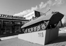 Лишенный ГОЗа «Курганмашзавод» получил новый иск Минобороны