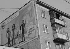 Людей Вексельберга вытесняют из ЖКХ Екатеринбурга