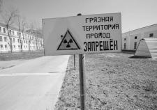 Фото: ecoindustry.ru