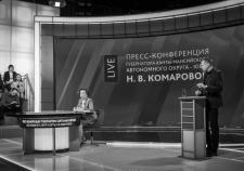 Комарова сделала заявку на новую пятилетку