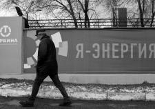 Завод «Ростеха» в Челябинске заявил об угрозе срыва заданий Минобороны и сокращении персонала. Госсредства на предприятии ищут ФНС и ФСБ