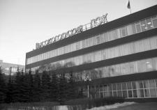 Крупнейшим предприятиям Нижнего Тагила не нашлось работы