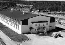 КРСУ скрыла траты на бизнес-инкубатор в «Богословском»