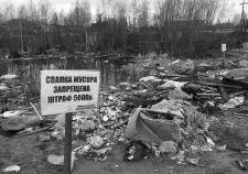Депутаты ищут уголовное дело в активе мэрии Нефтеюганска. За провалы городского жилкомхоза ответит Дегтярев