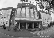 Мэр Сургута гарантировал «Газпром энергосбыт Тюмень» контракты на 500 миллионов