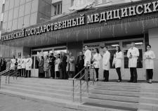 Тюменский медуниверситет скрыл от студентов приказ Рособрнадзора о приостановке госаккредитации