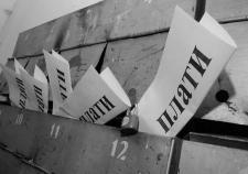 Рынок ЖКХ Нижней Туры отдают в монополию