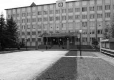 Администрация Тюменского муниципального района