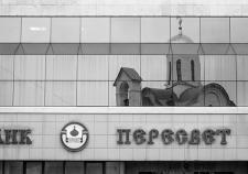 Акционерный коммерческий банк содействия благотворительности и духовному развитию Отечества «Пересвет»