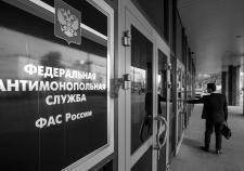 В мэрии Челябинска ждут ревизоров ФАС перед саммитами ШОС и БРИКС. Общественники потребовали заблокировать аукцион на 537 миллионов