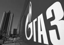 «Газстрой» лишил средств к существованию сервис «Газпрома» в Югре