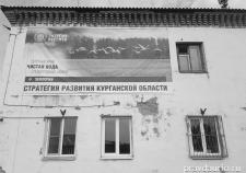 Жители Шадринска не увидели чистой воды