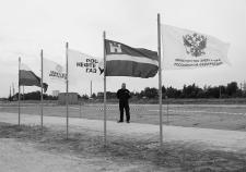 «Роснефтегаз» привлек Бикова к стратегическому проекту