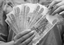 В бюджете не нашлось денег для ХМАО на научные исследования